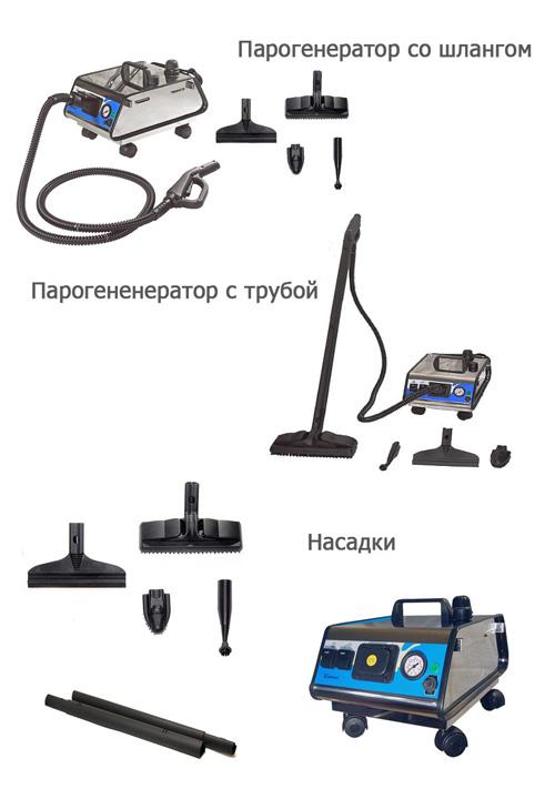 Парогенератор-пароочиститель Комфорт Вапо Евроинокс