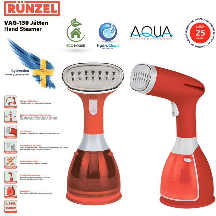 Отпариватель ручной Runzel Vag-150 Jatten