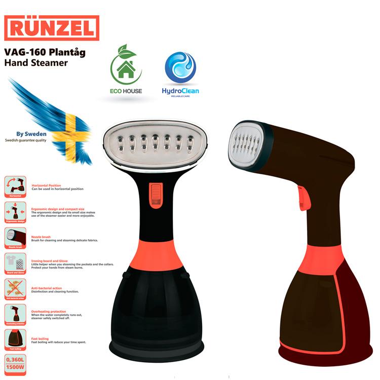 Отпариватель ручной RUNZEL VAG-160 Plantag