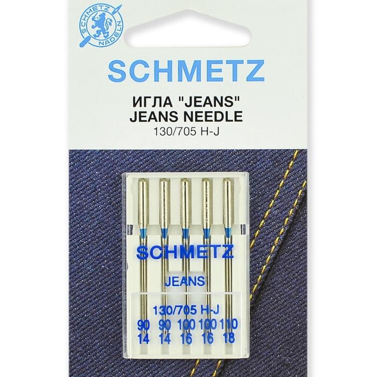 Иглы Schmetz джинс № 90(2), 100(2), 110(1), 5 шт
