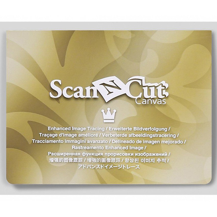 Обновление ScanNCut Canvas Premium Pack 1