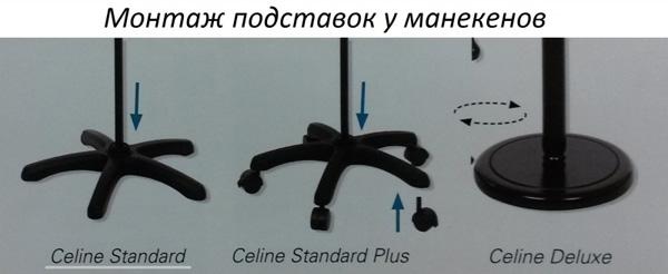 """Манекен женский портновский Celine """"S"""" (42-52) Standart Plus Silver Grey"""