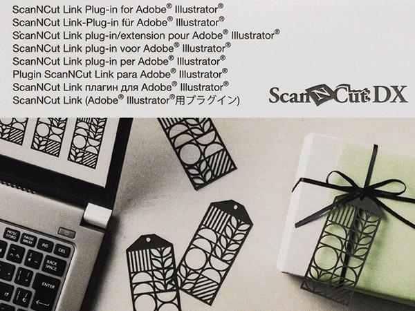 Плагин ScanNCut Link для Adobe Illustrator CADXSNCLNK1