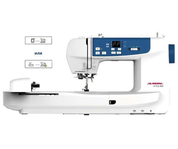 Швейная машинка с вышивальным блоком Aurora Style 800